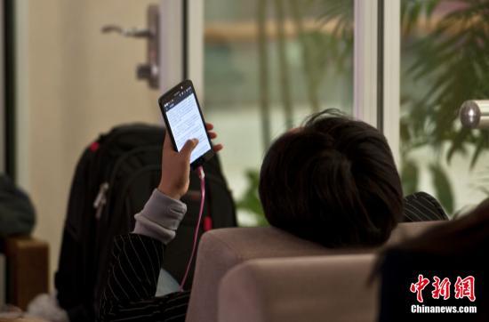 中国3.78亿人参与数字阅读 人均年阅读10本电子书