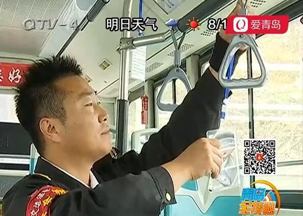 这是一辆有鲜味的公交!青岛鲅鱼主题公交上路(图)