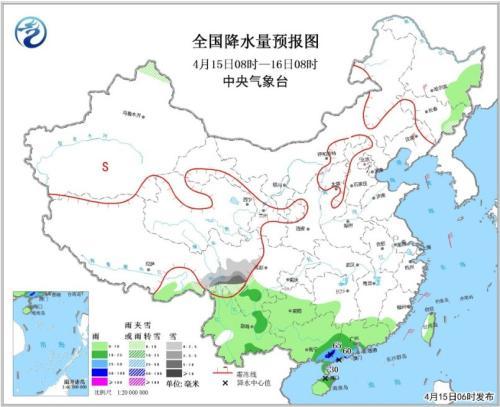 中国华南仍有明显降水 黄淮局部地区有浮尘天气