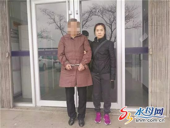 """老汉""""相亲""""被骗5万余元血汗钱 钱财到手女友失踪"""