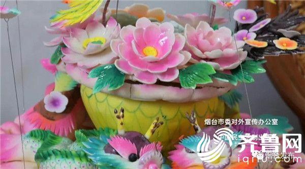 """【""""仙境烟台""""百部短视频展播】—— 雨萍的香饽饽"""