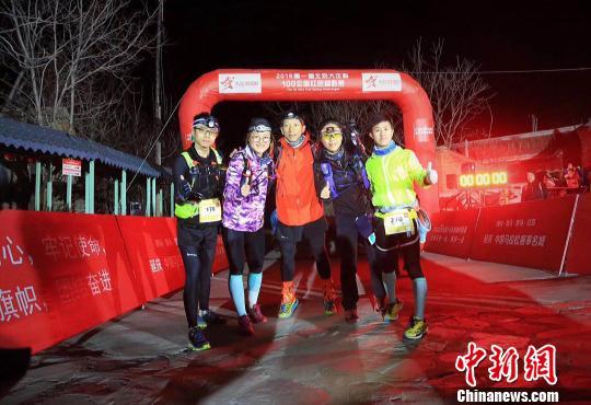 首届百公里红色越野赛在北京延庆成功举办