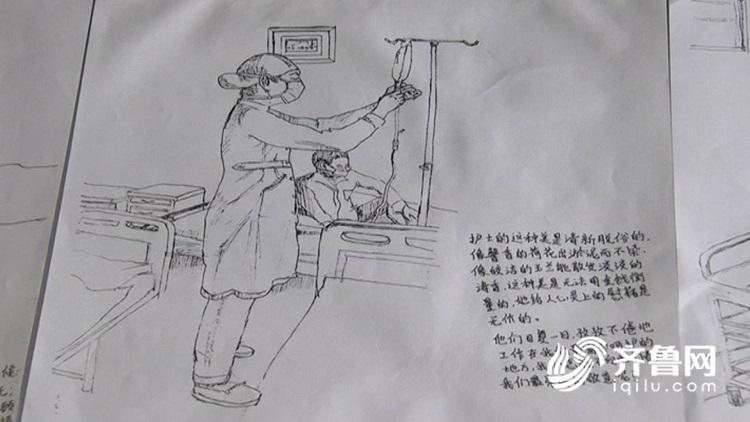 护士1111.JPG