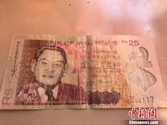 印度洋岛国毛里求斯的华人故事:盼与中国共发展