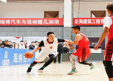 威海南海新区第四届篮球邀请赛开赛