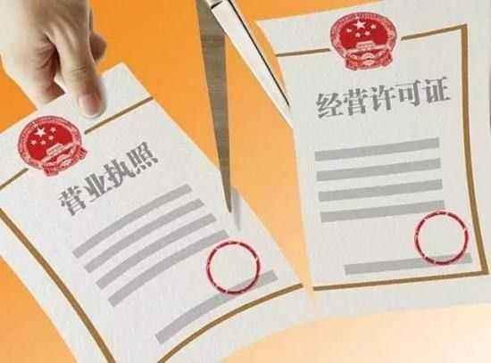 """聊城""""证照分离""""改革开始试点 30家企业已享受行政审批改革利好"""