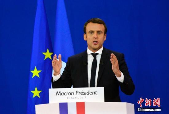 马克龙:法国没有对叙宣战 打击行动不是战争