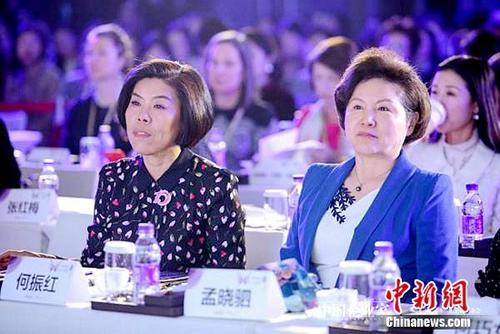 中国商界木兰年会举行 见证中国女性力量崛起