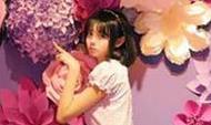 爱丽丝奇境缤纷之旅中国首展开幕 营造成人童话世界