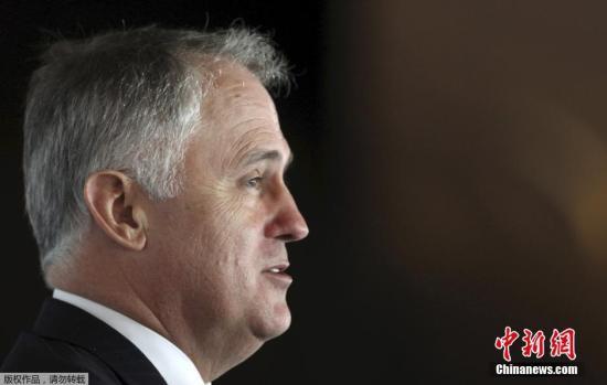 澳总理开启10天英欧之旅:着眼亚太事务与自贸议题