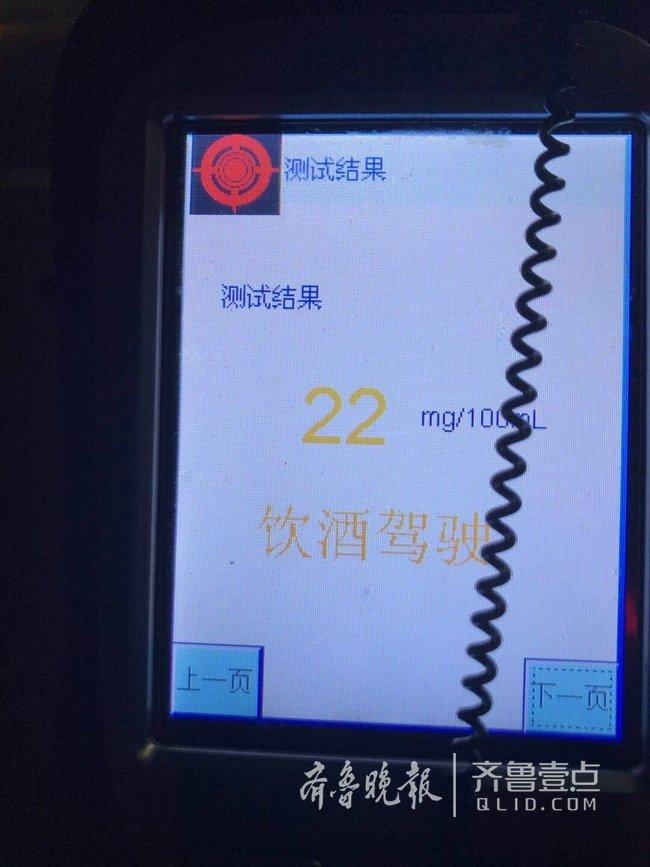 北京开车去青岛