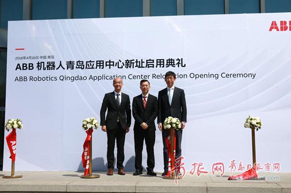 世界500强落户高新区 打造北方最大机器人产业中心