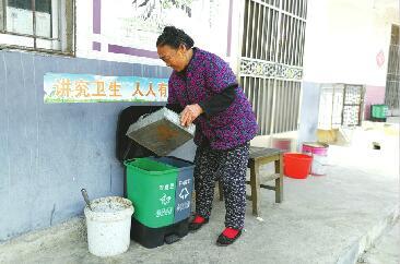 """济南这个村想了个办法把垃圾""""变钱"""",怎么做到的?"""