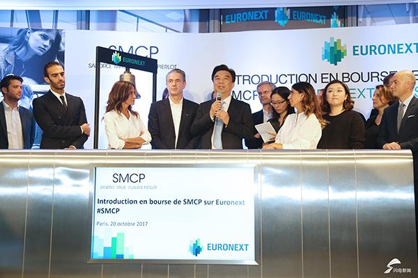 (2017年10月20日,如意控股集团旗下轻奢品牌企业SMCP集团在巴黎泛欧证券交易所完成股票发行并挂牌上市,成为如意控股集团旗下继国内A股、日本东京之外的第三家上市公司。)