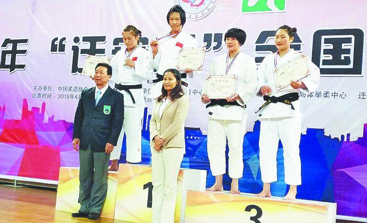 2018年全国柔道锦标赛淄博运动员斩获金牌