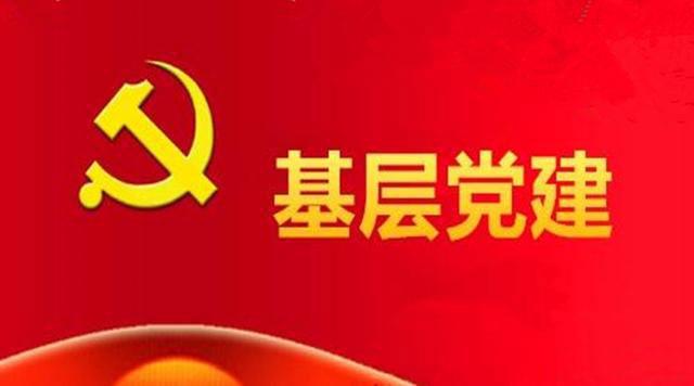 山东莱西:党建+产业 致富添动力