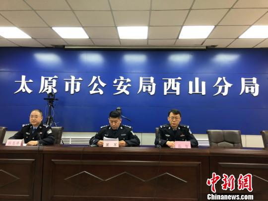 太原警方侦破系列招工诈骗案 涉案金额达百余万元