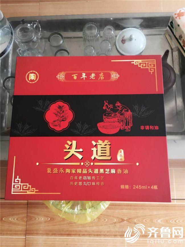 单县桃源食品厂陶亚峰 (1)