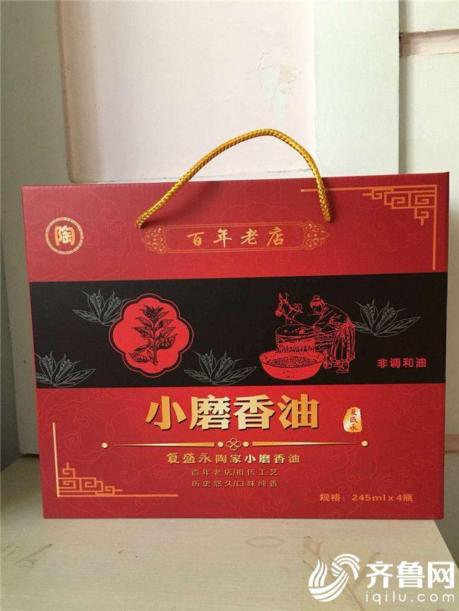 单县桃源食品厂陶亚峰