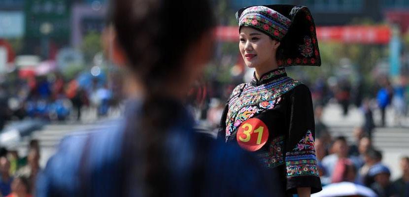 贵州望谟服饰设计大赛 展布依族服饰之美