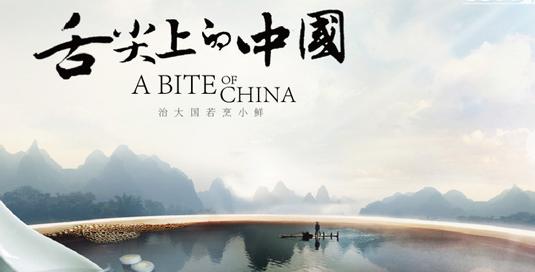 中国纪录片产业直接经济效益规模已超百亿