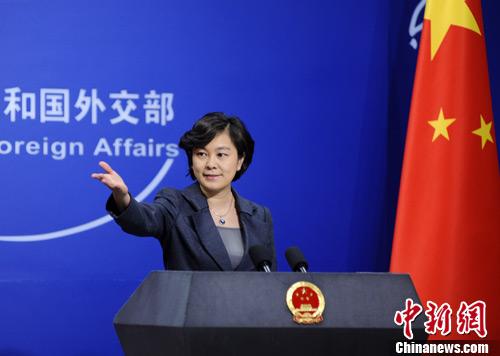 上海合作组织成员国外长理事会会议将在北京举行