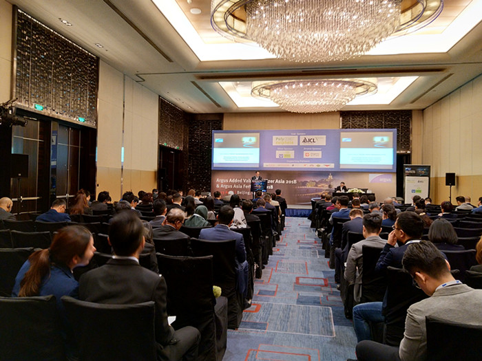 鲁西集团参加FMB亚洲肥料论坛会议