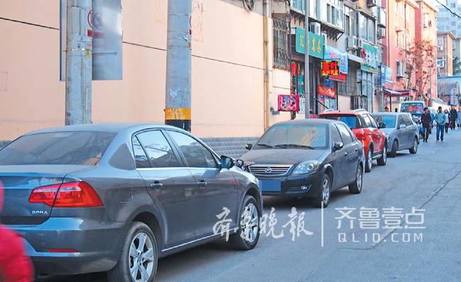 济南:老旧小区只要六成多业主点头,就可修建停车场