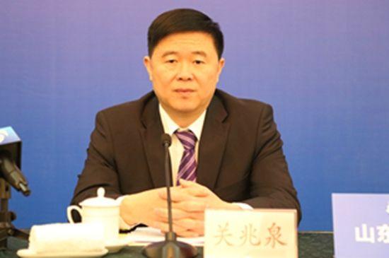 山东省发展改革委二级巡视员、新闻发言人 关兆泉