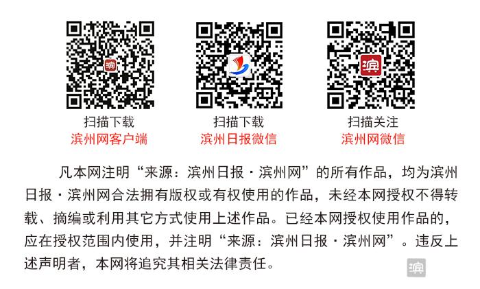 《滨州市乡村振兴战略规划2018-2022》开始编制 6月底完成印发