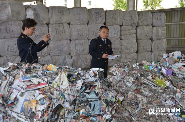 重1430吨!山东口岸检出单批最大重量不合格进口废纸