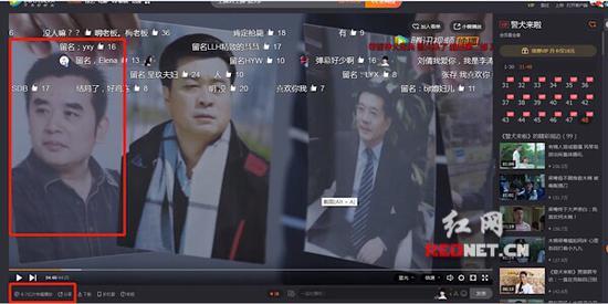 湖南作协主席照片被放进电视剧 用于辨别贩毒嫌犯