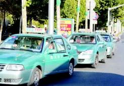 淄博出租车客运行业推广星级服务打造新形象