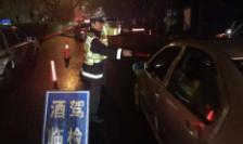 淄博公安交警大规模集中统一行动打响