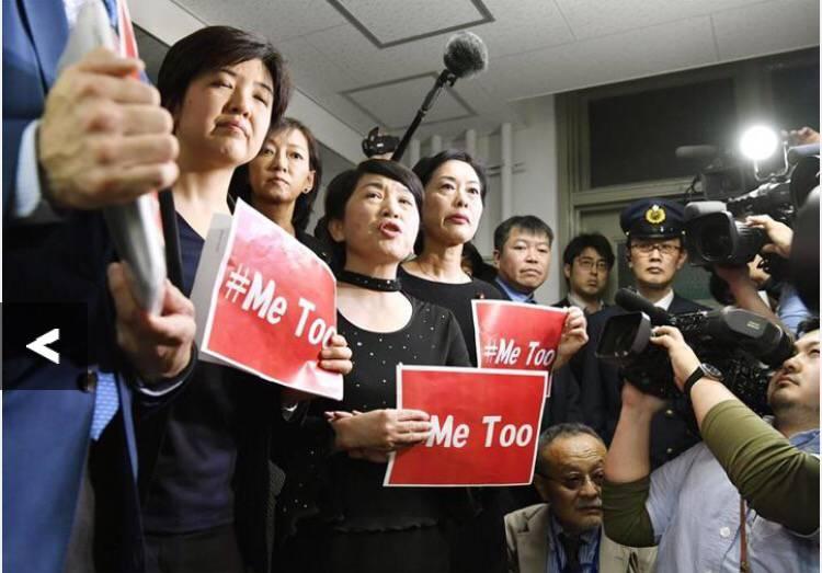 """""""麻生下台""""争端升级!日本在野党怒闯财务省官房长办公室"""