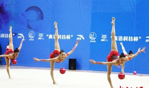 精彩纷呈 全国艺术体操比赛在蓬莱开赛