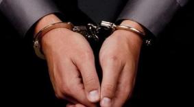 临淄检察院公布一批案情 两人因受贿罪获刑