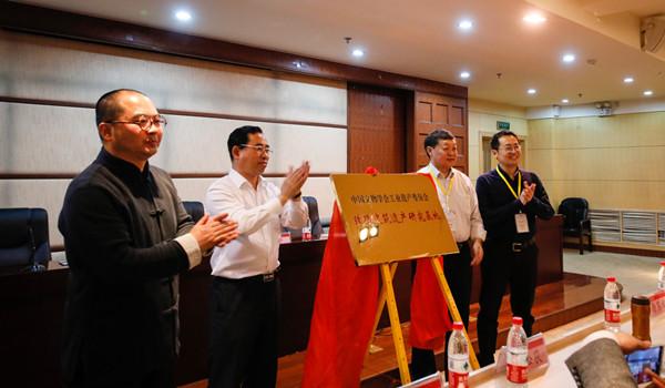 国内首次!首届中国铁路遗产专题学术研讨会在山东建筑大学召开