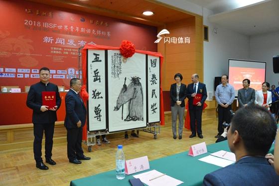 """IBSF世青赛七月将在泉城打响 探求""""体育+文创""""发展新模式"""