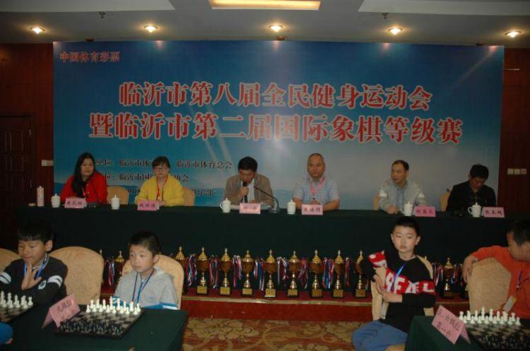 临沂第二届国际象棋等级赛在临沂tb988腾博会官网下载大厦举行