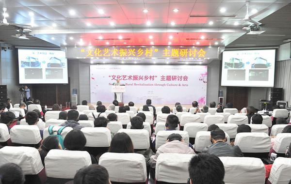 中日专家济南共议乡村振兴:文化艺术成活农活业新途径