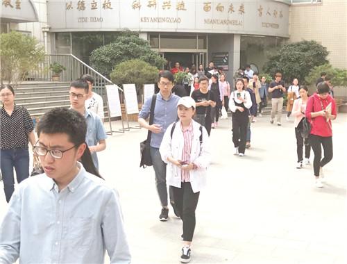 1.4万余名考生参加淄博市公考 笔试成绩5月下旬可查