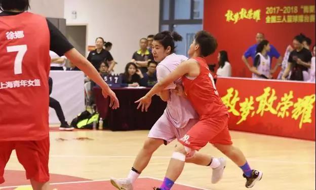 山东体彩青年女队勇夺全国三人篮球擂台赛总决赛冠军