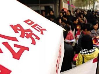 聊城市公务员招考笔试举行 14000余名考生参加