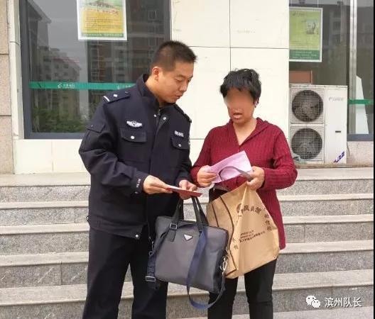 制止诈骗 阳信民警千钧一发止付避免群众损失