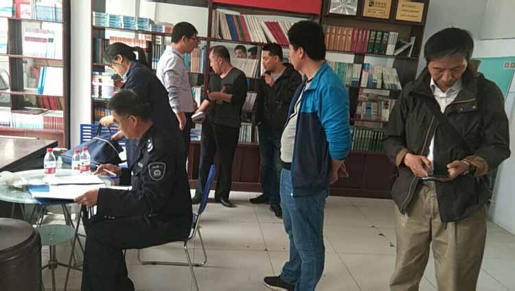 滨城区文化执法局全面清扫出版物市场 收缴非法出版物800册