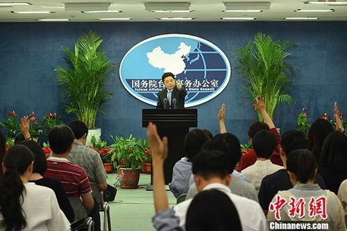 国台办:鼓励台湾有关各界参与海南多领域发展