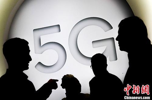 中国5G发展:是开放的,不是封闭的