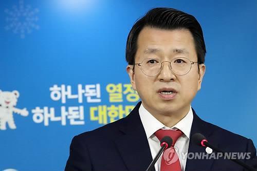 韩统一部:韩朝持续就首脑会谈核心议题进行协商