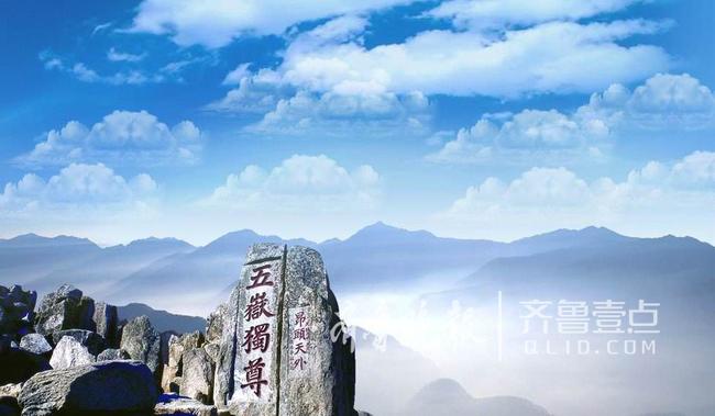 五一出行济南热门自驾游线路:济南-泰山-孔庙-台儿庄